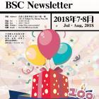 Jul - Aug 2018 Bridges Street Centre Newsletter
